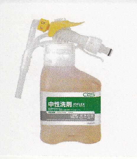 シーバイエスJD-Flex 中性洗剤【1.5L×4本】水道につなぐだけで安全・簡単・確実に最適な希釈ができる!《シーバイエス正規代理店》