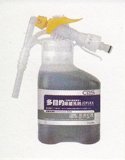 [送料無料][事業者限定]シーバイエスJD-Flex 多目的除菌洗剤[1.5L×4本]水道につなぐだけで安全・簡単・確実に最適な希釈ができる!《シーバイエス正規代理店》●北海道、沖縄離島は別途送料がかかります。