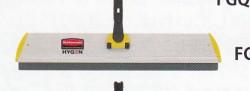 [送料無料] HYGENクイックコネクトフレーム61cm(スクイジー付)[数量:6個/箱][サイズ:61.0×7.6×3.8cm][色:黄][品番:FGQ57000YL00](ラバーメイド)※沖縄・離島・一部地域については別途送料を申し受けます。