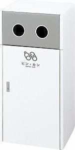 ニュースカイダスト分別(L-2)【YW-321L-ID】《山崎産業正規代理店》※受注生産