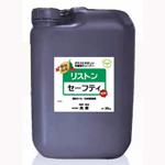 [事業者限定][業務用洗剤] リストン セーフティー(20kg)[植物由来 洗浄力50%アップ]《共栄(KYOEI)正規代理店》[注]この商品は個人名での配送はできません。