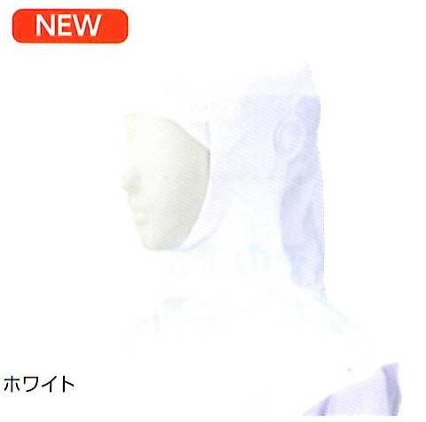[送料無料][事業者限定] サニキャップBT3300-G[ホワイト][30枚(5枚×6袋入)《宇都宮製作所正規代理店》