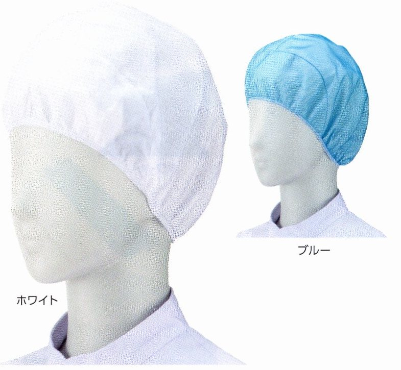[送料無料][事業者限定] 電石用心帽SY-500ブルー[100枚(20枚×5袋入り)]《宇都宮製作所正規代理店》[男女兼用]