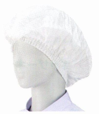 [送料無料][事業者限定] シンガー電石帽SR-25(フリー)[600枚(25枚×24袋入り]《宇都宮製作所正規代理店》[男女兼用]