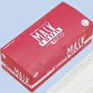 [送料無料][事業者限定] シンガー電石マスク(3PLY)[白 50枚×60箱入り][強力捕集]《宇都宮製作所正規代理店》