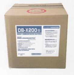 [送料無料] DB-X200S[20L]《エムアイオージャパン正規代理店》●沖縄・離島は別途送料がかかります。