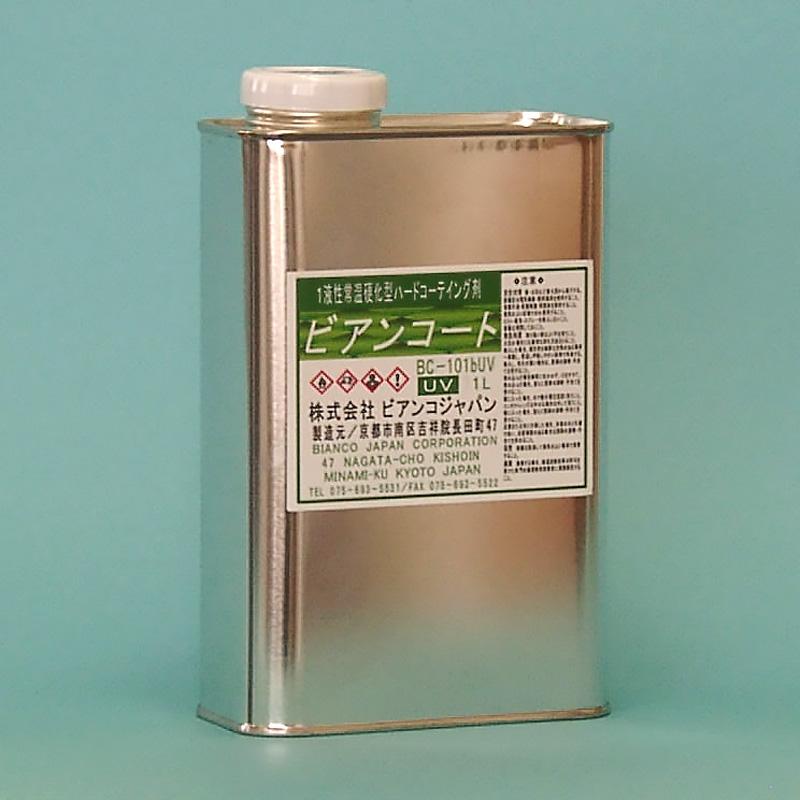 ビアンコジャパンビアンコートB(ツヤ有り/原液) BC-101b+UV 1L缶UV対策有り《ビアンコジャパン正規代理店》