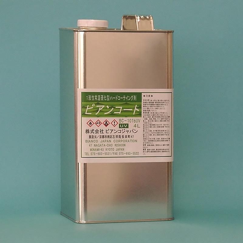 ビアンコジャパンビアンコートB(ツヤ有り/原液) BC-101b+UV 4L缶UV対策有り《ビアンコジャパン正規代理店》