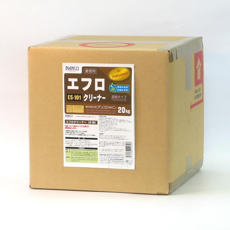 ビアンコジャパンエフロクリーナー ES-101 20kg《ビアンコジャパン正規代理店》