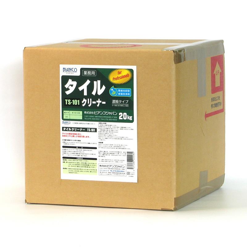 ビアンコジャパン タイル・陶器クリーナー TS-101 20kg 《ビアンコジャパン正規代理店》