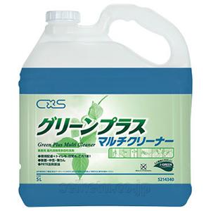 業務用洗剤 シーバイエスグリーンプラスマルチクリーナー【5L×3本入】《シーバイエス正規代理店》