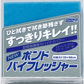 [送料無料][事業者限定][ボンドワックス]ニューボンドバイフレッシャー(ブルー) [10枚入り×10袋][洗剤不要でクリアな仕上がり]《コニシ正規代理店》