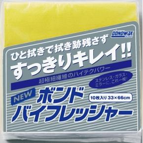 [送料無料][事業者限定][ボンドワックス]ニューボンドバイフレッシャー(イエロー) [10枚入×10袋][洗剤不要でクリアな仕上がり]《コニシ正規代理店》