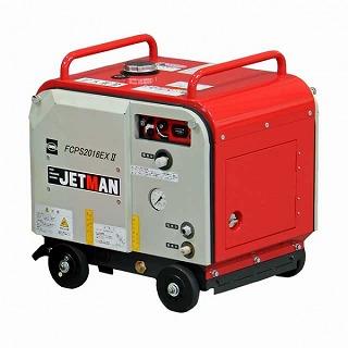 ジェットマンFCPS2016-EX2 【圧力200kg吐出16L】《蔵王産業正規代理店》