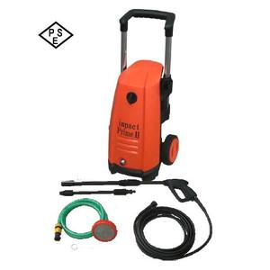 フルテック インパクトプライム2100V 常温水高圧洗浄機《フルテック正規代理店》
