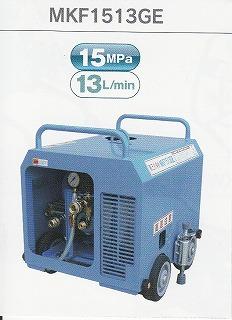 丸山MKF1513GE日本製エンジン搭載高圧洗浄機《丸山製作所正規代理店》