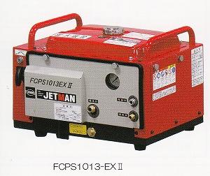[リース契約可能] ジェットマンFCPS1013-EX2[圧力100kg吐出13L][防音タイプ]《蔵王産業正規代理店》