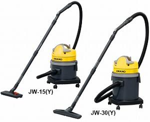 アマノJW-30(Y)【業務用乾湿両用掃除機】《アマノ正規代理店》
