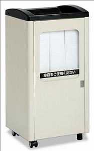 傘袋スタンドST【スチールタイプ 約45ℓ】《テラモト正規代理店》(JANコード775500)