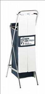 [傘袋スタンド・ゴミ入れ付き] [送料無料][事業者限定] 折りたたみ傘袋スタンド[折りたたみタイプ 約41L]《テラモト正規代理店》●北海道・九州・沖縄は別途送料がかかります。