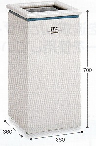 プロスモーキー(灰皿)【7.5ℓ】【規格色:白】《テラモト正規代理店》【標準価格より42%OFF】