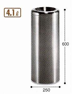 灰皿SM-125【4.1ℓ】【本体:約φ250×H600mm】《テラモト正規代理店》【標準価格より42%OFF】