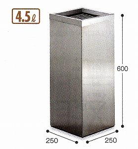 灰皿SK-025【4.5ℓ】【本体:約□250×H600mm】《テラモト正規代理店》【標準価格より42%OFF】