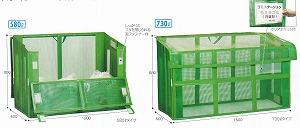 自立ゴミ枠II 折りたたみ式 緑【容量:730ℓ】【規格色:緑】【W1500×D600×H880mm】《テラモト正規代理店》【標準価格より30%OFF】