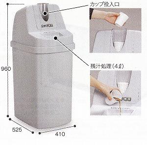 【カップ回収容器】 カップ回収容器95【容量:約95L】【規格色:グレー】《テラモト正規代理店》[送料無料][事業者限定]