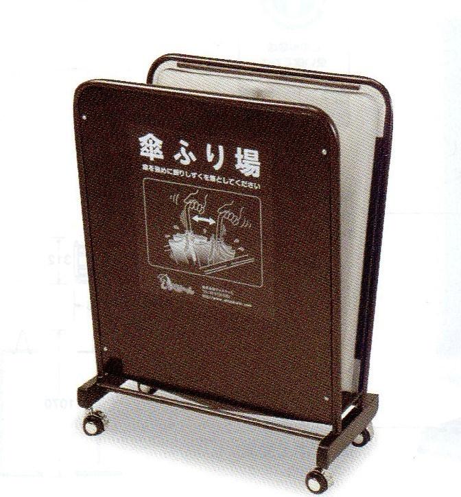 [送料無料][事業者限定] しずくりーん Type S-600[W595×D325×H825mm]《テラモト正規代理店》●北海道・九州・沖縄は別途送料がかかります。