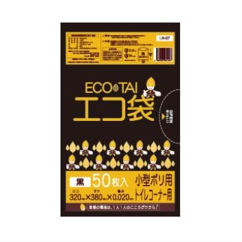 衛生関連用品 トイレ用品 小型ポリ袋LN-07 ショップ 0.020厚×320×380mm 規格色:黒 《テラモト正規代理店》 事業者限定 50袋入 1袋50枚入 ×4ケース 直輸入品激安