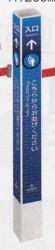 [送料無料][事業者限定] ミセル 屋内タワーメッセ10[3面穴付]1200(3面)[W90×H1000mm]《テラモト正規代理店》※ベルトパーテーションは別売り。