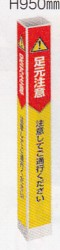 [送料無料][事業者限定] ミセル 屋内タワーメッセ10[4面]950(4面)[W90×H900mm]《テラモト正規代理店》※ベルトパーテーションは別売り。