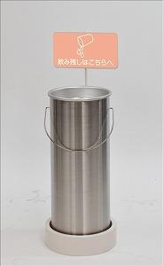 飲み残し回収ボックス【容量:約8L】《テラモト正規代理店》(JANコード107622)