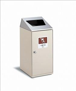 屋内用屑入 ニートSLF(ステン) 47.5ℓ【規格:一般ゴミ用】《テラモト正規代理店》【受注生産】