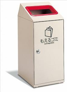 屋内用屑入 ニートSLF 47.5ℓ【規格:もえるゴミ用】《テラモト正規代理店》(JANコード600062)【受注生産】