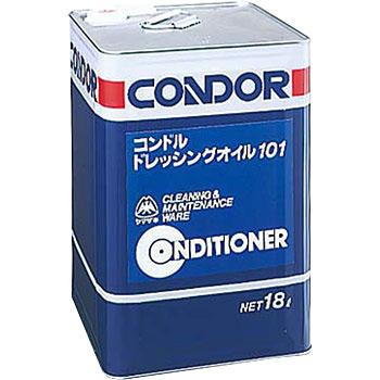 業務用特殊洗剤 コンドルドレッシングオイル101【18L】《山崎産業正規代理店》(JANコード310913)