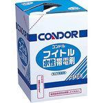 コンドルフイトル帯電剤水性【18L】《山崎産業正規代理店》(JANコード310982)