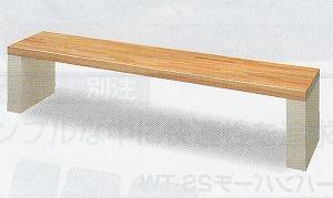 屋内用ベンチ ベンチYB-13L-WN セール品 激安通販 幅1800×奥行385×高さ420mm 送料無料 《山崎産業正規代理店》 事業者限定