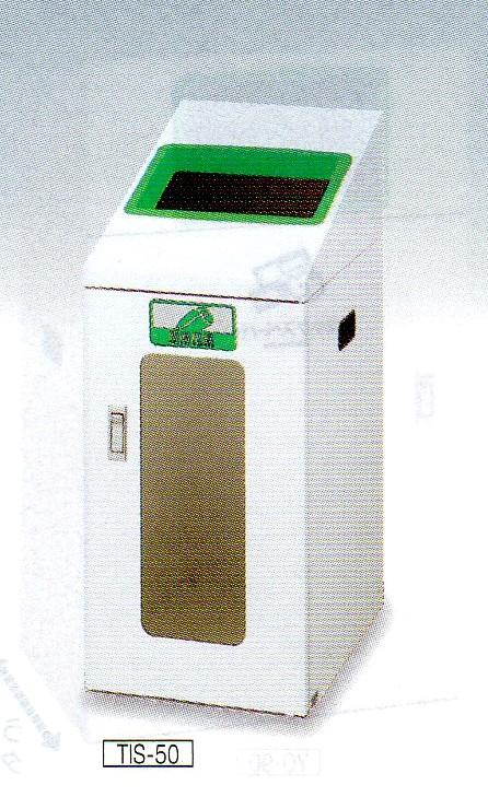 リサイクルボックスTIS《TIS-50(視認性)》山崎産業正規代理店【標準価格より40%OFF】※受注生産