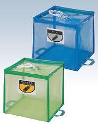 [送料無料][事業者限定] 折りたたみ式回収ボックスECO‐730山崎産業正規代理店受注生産