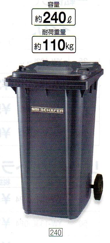 ウェイストペールGMT-240【YW-107L-PC】容量240ℓ《山崎産業正規代理店》