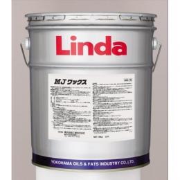【送料無料】 Linda MJワックス【18kg】【特殊ワックス】《横浜油脂工業正規代理店》【MA15】