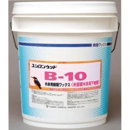 [送料無料][事業者限定] ユシロンウッド B-10[18L]未塗装木材下地剤《ユシロ化学工業正規代理店》●北海道・沖縄離島は別途送料がかかります。