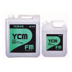 [送料無料][事業者限定]業務用洗剤 YCM-FMシャンプー[4L×4本]《ユシロ化学工業正規代理店》●北海道、沖縄離島は別途送料がかかります。