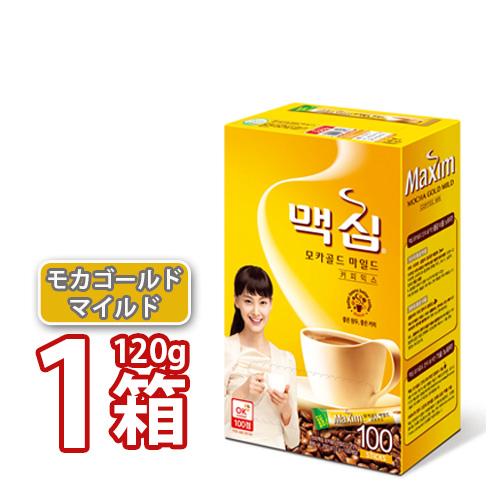 簡単に味わえる深いコーヒーの味 インスタントモカゴールド マイルド コーヒー SNSで話題中のミックスコーヒー マキシム モカゴールドコーヒーミックス 12gx100本入り 新入荷 流行 バースデー 記念日 ギフト 贈物 お勧め 通販 05812x1 韓国ドリンク 1box 韓国珈琲 韓国Maxim S インスタントコーヒー