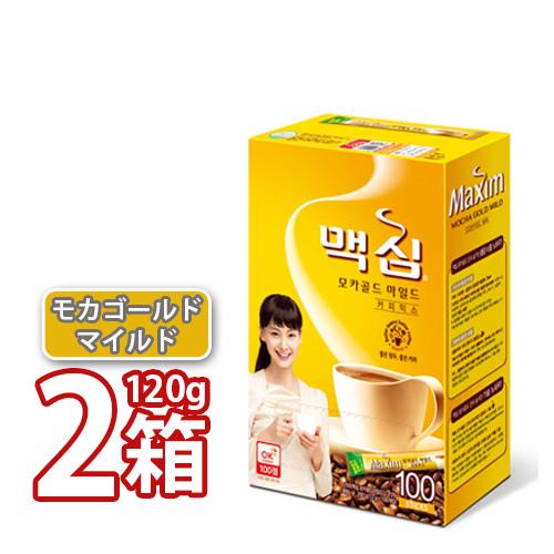簡単に味わえる深いコーヒーの味 インスタントモカゴールド 定番から日本未入荷 マイルド コーヒー SNSで話題中のミックスコーヒー マキシムMaxim モカゴールドミックスコーヒー 12gx100本入り 05812x2 韓国珈琲 韓国ドリンク 韓国Maxim 2box おすすめ特集 S