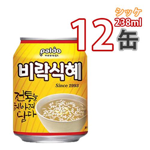 韓国 ジュース シッケ 甘米汁 ビラク お米の粒が入っている韓国伝統のお米ジュース セール 238mlx12缶 パルド 05202x12 S 安心の定価販売