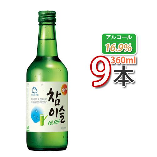 韓国で人気NO.1焼酎チャミスルが より飲みやすくなりました 眞露チャミスル 16.9% 360mlx9本 韓国で人気NO.1焼酎 アイテム勢ぞろい お酒 酒 S 02231x9 韓国お酒 あす楽 再入荷/予約販売! 焼酎 16.9度 韓国焼酎 チャミスル