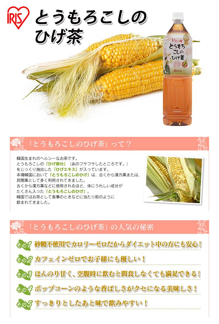楽天市場】(08200)【広東】とうもろこしのひげ茶 1.5LペットX3本 ...